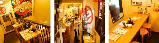 濱松たんと有楽街店