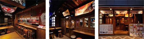 濱松たんと浜松駅南口店